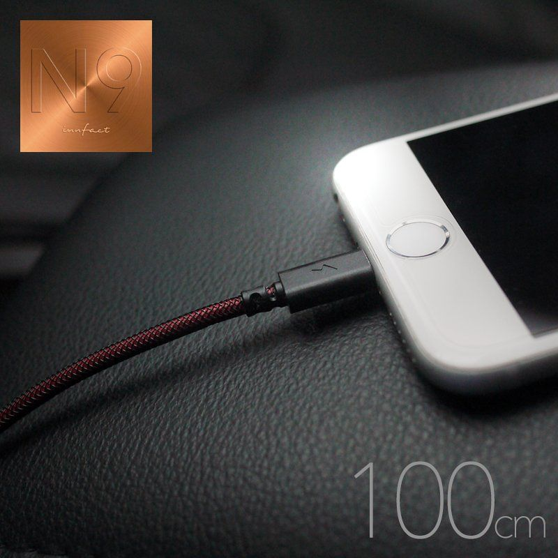 【innfact】Apple Lightning N9極速傳輸充電線 100cm / iPhone iPad 全系列